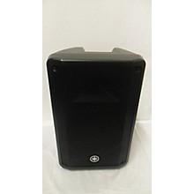 Yamaha CBR10 Unpowered Speaker