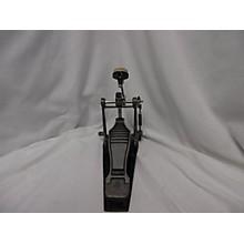 Yamaha CHAIN BASS DRUM PEDAL SINGLE Single Bass Drum Pedal