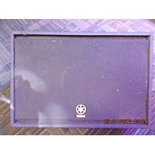 Yamaha CM15V Unpowered Monitor