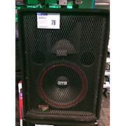 SoundTech CX2 Unpowered Speaker