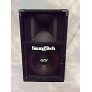 SoundTech CX2C Unpowered Speaker