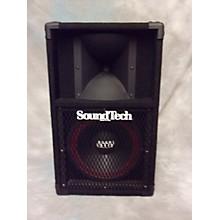 SoundTech CX2C Unpowered Speaker