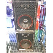 SoundTech CX4C Unpowered Speaker