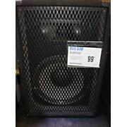 SoundTech CX4C Unpowered Speaker