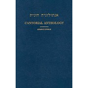 Transcontinental Music Cantorial Anthology - Volume IV Sabbath Transcontinental Music Folios Series