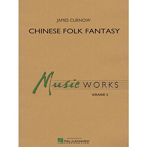 Hal Leonard Chinese Folk Fantasy - Music Works Series Grade 2-thumbnail