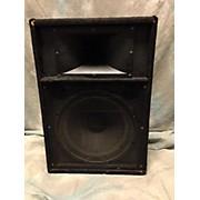 Yamaha Club S115 Unpowered Speaker