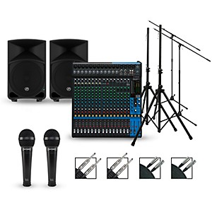 Yamaha Complete PA Package with MG20XU Mixer and Mackie Thump Speakers by Yamaha