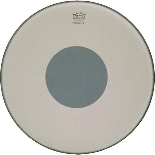Remo Controlled Sound Smooth White with Black Dot Bass Drum