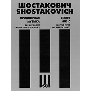 DSCH Court Music, Op. 137, No. 58 Two Flutes and Harp or Piano DSCH Ser...