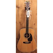 Yamaki D135 Acoustic Guitar