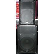 Yamaha DBR15 Pair Powered Speaker