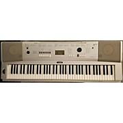Used yamaha gear guitar center for Yamaha portable grand dgx 220 electronic keyboard