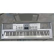 Yamaha DGX205 Digital Piano