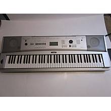 Yamaha DGX230 76 Key Digital Piano