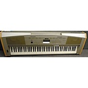 DGX500 Arranger Keyboard