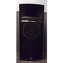 Peavey DJS-4 Unpowered Speaker