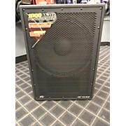 Peavey DM115 Sub Powered Subwoofer