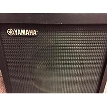 Yamaha DS60 Guitar Power Amp