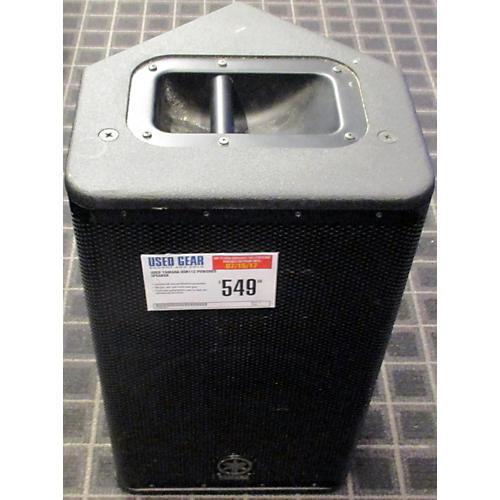 Yamaha DSR112 Powered Speaker