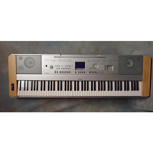 Yamaha DXG640 Digital Piano