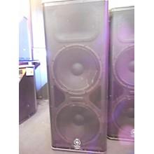 Yamaha Dsr215 Powered Speaker