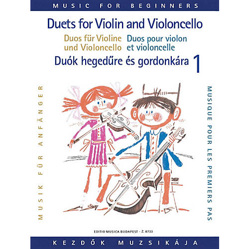 Editio Musica Budapest Duets for Violin and Violoncello for Beginners (Volume 1) EMB Series by Various