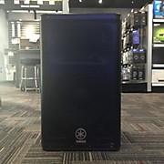 Yamaha Dxr12 Raw Speaker