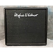 Hughes & Kettner EDITION SILVER Guitar Combo Amp