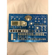 Korg EMX-1SD Production Controller