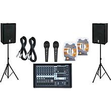 Yamaha EMX312SC / A12 PA Package