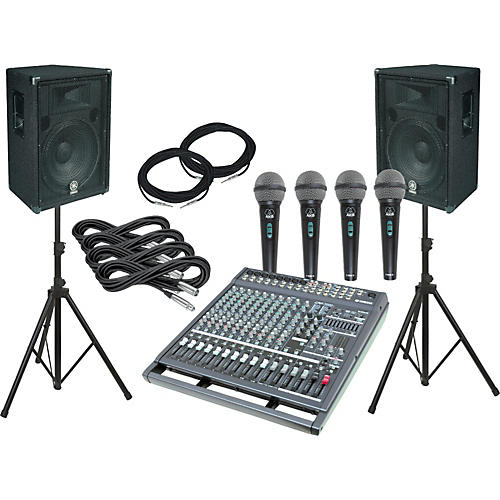 Yamaha EMX5000-12/BR15 PA Package