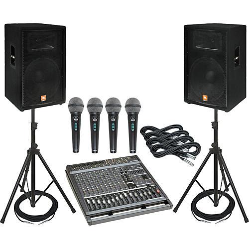 Yamaha EMX5000-12/JBL JRX115 PA Package