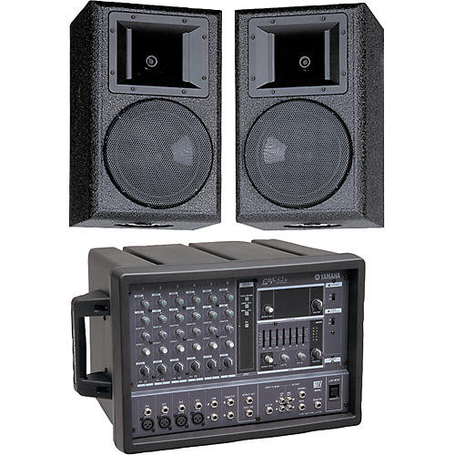 Yamaha EMX62M/AS108 PA Package-thumbnail