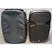 JBL EON515 Powered Speaker