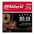 D'Addario EZ930 85/15 Bronze Medium Acoustic Strings 6-Pack with Peg Winder thumbnail