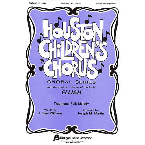 Hal Leonard Elijah Accompaniment CD