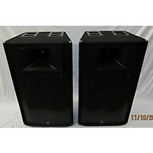 Yorkville Elite EX2000 PAIR Unpowered Speaker
