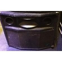 Yorkville Elite M600 Unpowered Speaker