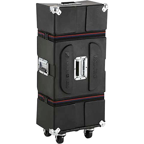 Humes & Berg Enduro Hardware Case with Casters Black 45.5 in.