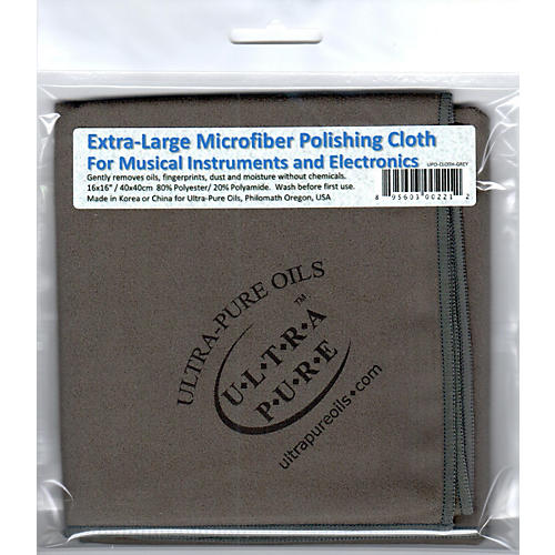 Ultra-Pure Extra-Large Microfiber Polishing Cloth Gray