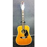 Sekova F2020 12 String Acoustic Guitar