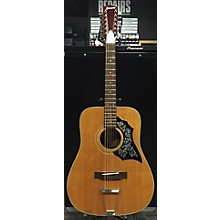 Sekova FJ2 Acoustic Guitar