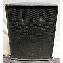 EAW FR153Z (pR) Unpowered Speaker