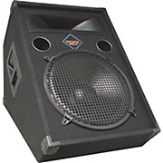Nady FWA-15 Powered Floor Monitor