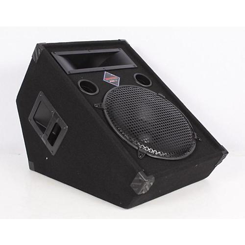 Nady FWA-15 Powered Floor Monitor  886830446924