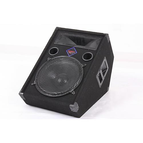 Nady FWA-15 Powered Floor Monitor-thumbnail