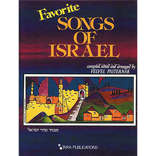 Tara Publications Favorite Songs Of Israel Book-thumbnail