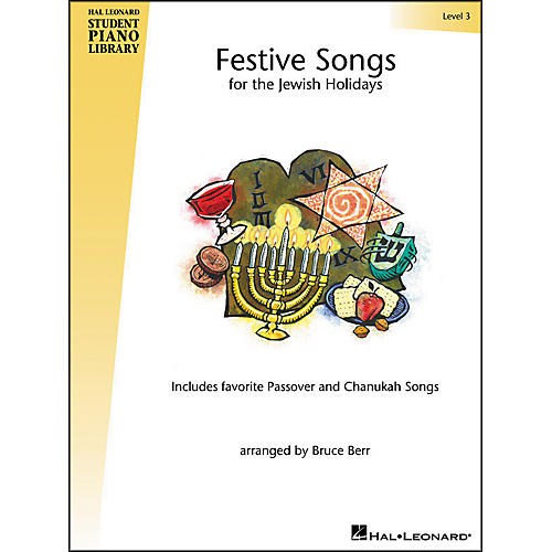 Hal Leonard Festive Songs For The Jewish Holidays Level 3 Hal Leonard Student Piano Library by Bruce Berr