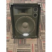 SHS Audio Floor Monitor Unpowered Monitor
